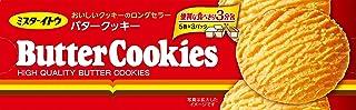 イトウ製菓 バタークッキー 15枚×6箱