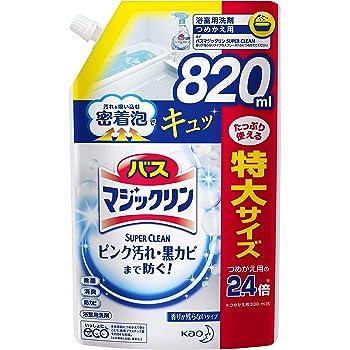 バスマジックリン 風呂洗剤 泡立ちスプレー SUPERCLEAN ニオイ残らない 詰め替え 820ml