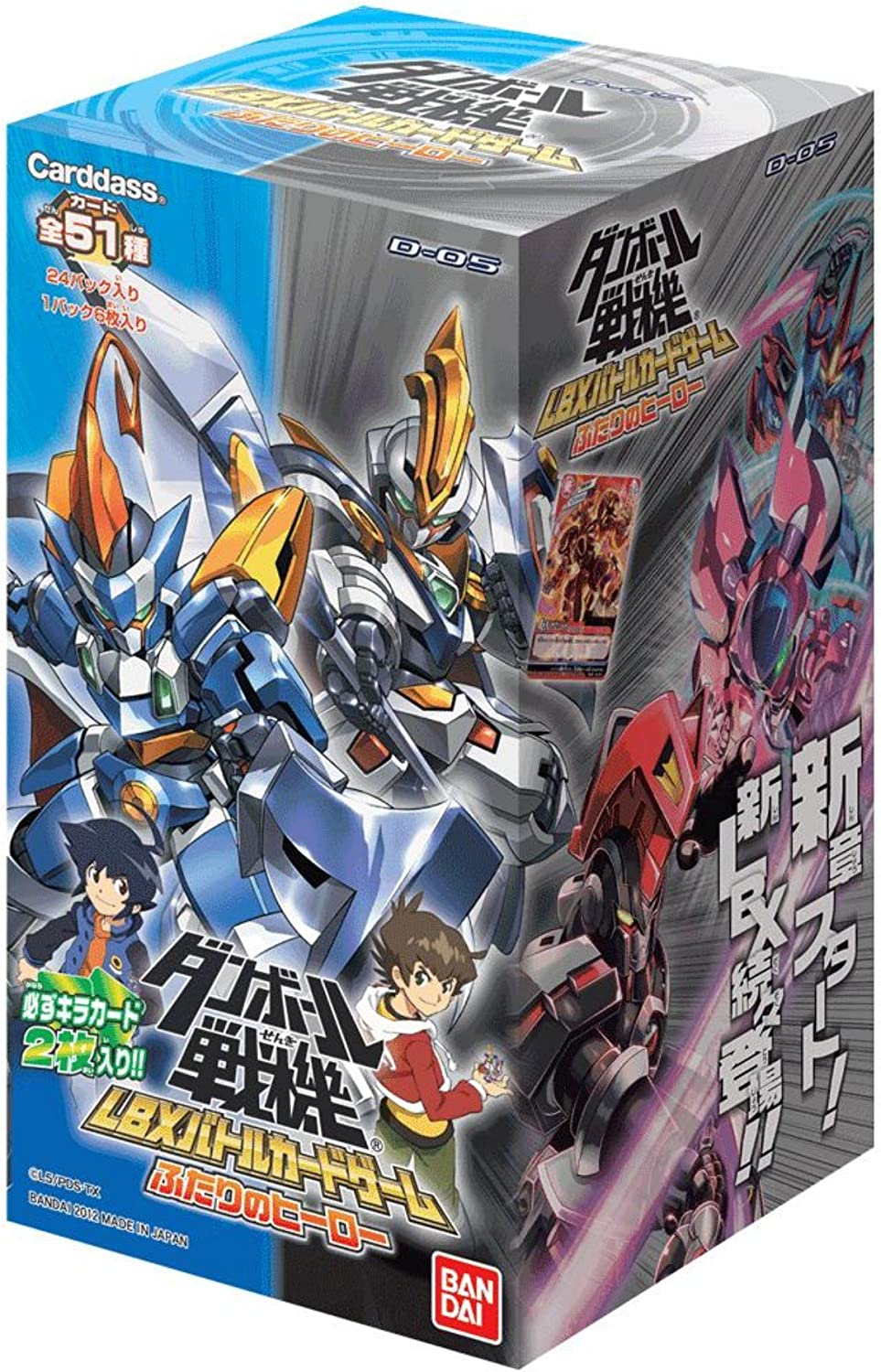 alta calidad Little Battlers eXperience - LBX Battle Coched Juego Booster Pack Pack Pack Vol. 5 D-05 (24packs) (japan import)  el más barato