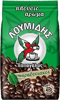 Traditionele Griekse Koffie Loumidis 2 Pakjes 340 gram + 94 gram Premie Gemalen Koffie