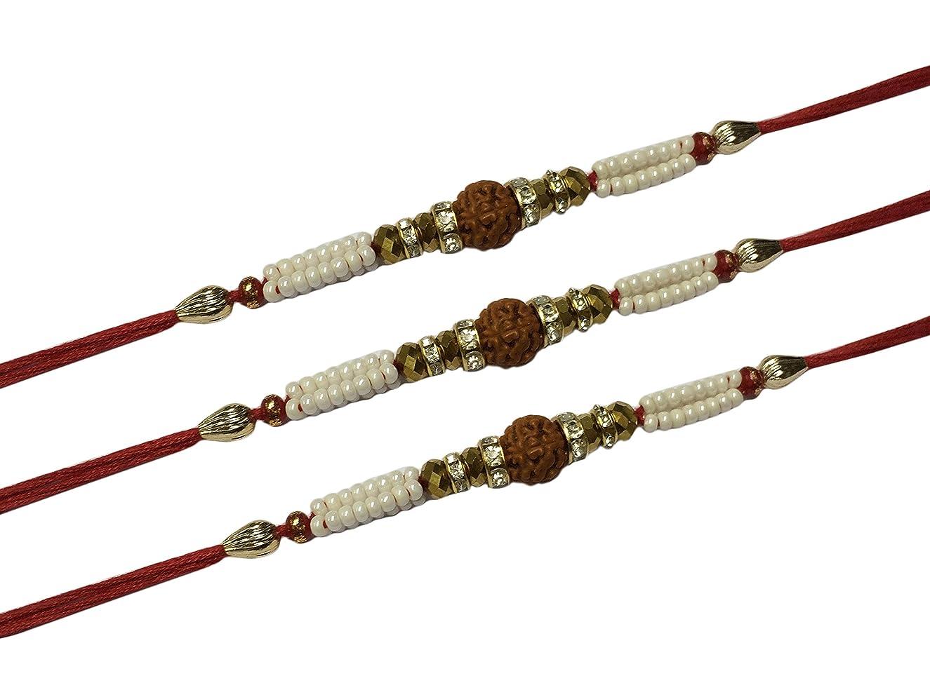 Set of Three Rakhi, Raksha Bandha Gift for Your Brother Vary Color and Multi Design