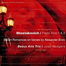 Shostakovich : 7 Romances on Verses by Alexander Blok Op.127 : III