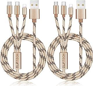 3in1 充電 ケーブル usb ケーブル 充電コード Type-C充電 ケーブルPhone/Galaxy1.0m(2本セット, ゴールド)