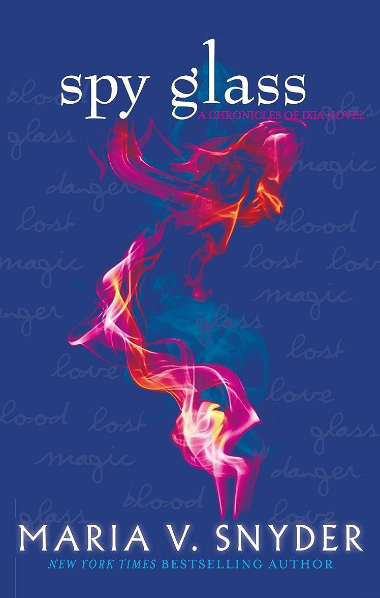 遠洋のリングレット伸ばすSpy Glass (The Glass Series, Book 3) (The Chronicles Of Ixia Series 6) (English Edition)