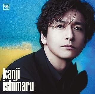 [Album] 石丸幹二 – kanji ishimaru – 10th anniversary edition – [MP3 320 / WEB]