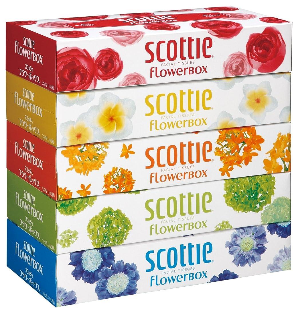 伝説巧みな賢明なスコッティ ティシュー フラワーボックス 320枚(160組) 5箱