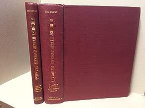 Buddhist Hybrid Sanskrit Volume 1: grammar Volume 2: dictionary (William Dwight Whitney linguistic series)