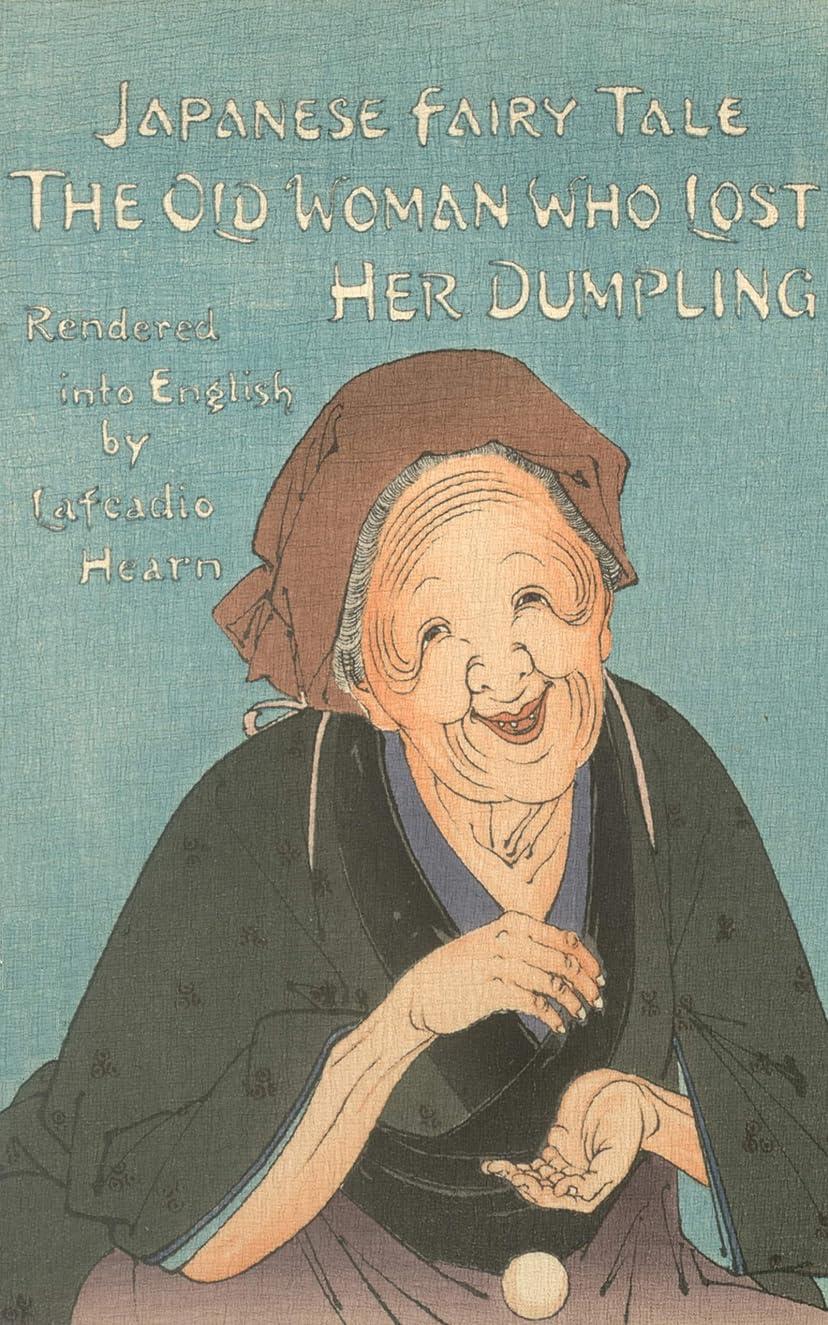 石灰岩ラバ資産The Old Woman Who Lost Her Dumpling (Japanese Fairy Tale. Lafcadio Hearn. Book 5) (English Edition)