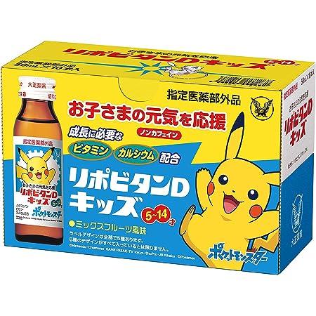 大正製薬 【指定医薬部外品】 リポビタンDキッズ 50ml×10本