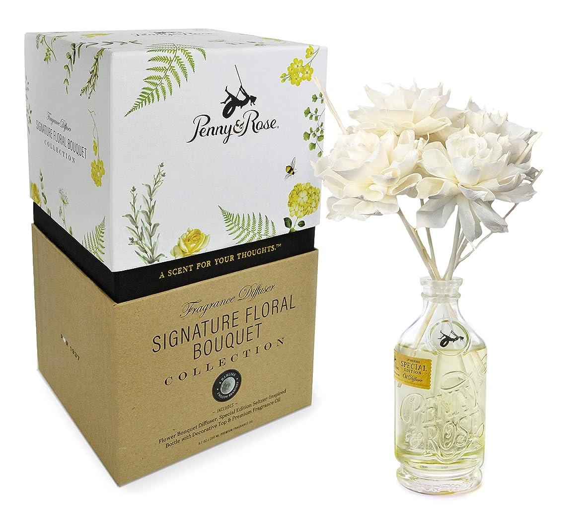 値下げキャッチメルボルンPenny & Rose Dahlia フローラルオイルディフューザー ホームフレグランスの香り 芝生チェア レモネード
