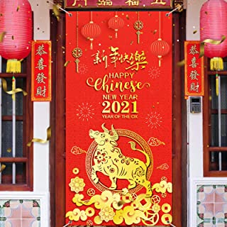 2021 Chinese New Year Banner Photography Backdrop Chinese Spring Festival Door Banner Red New Year Photo Booth Background ...