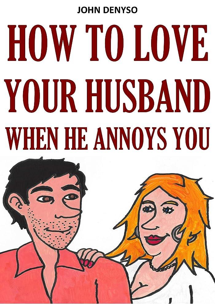 ぴかぴかドラゴンほこりHow To Love Your Husband When He Annoys You (English Edition)