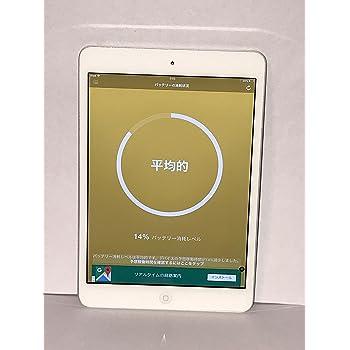 iPad mini 64GB Wi-Fiモデル ホワイト&シルバー MD533J/A