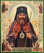 Religious Gifts Russian Icon Saint John Maximovitch Wonderworker of Shanghai and San Francisco 8 1/4 Inch