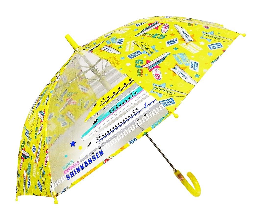 程度所有者退院電でん傘 イエロー 45cm