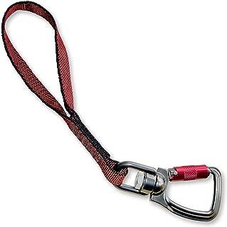 Kurgo Swivel Tether(TM) for Dog Seat Belt, Tangle Free Swivel Attachment