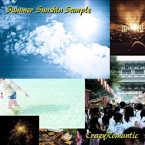Summer Sunshin Sample