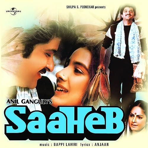 Tuku Tuku Pyar Karoongi (Sad) (Saaheb / Soundtrack Version