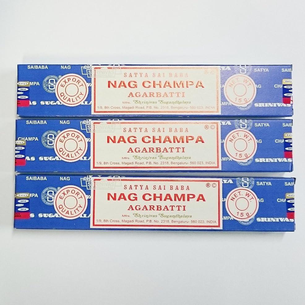 部族イヤホントランクHEM社の7チャクラ&SATYA サイババナグチャンパ香 3箱セット