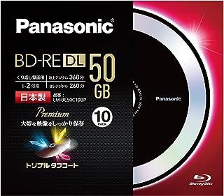 パナソニック 録画用2倍速ブルーレイ片面2層50GB(書換型)10枚 LM-BE50C10BP