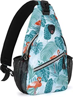 MOSISO Mini Sling Backpack, Small Multipurpose Hiking Daypack Travel Fanny Pack Unbalance Crossbody Chest Shoulder Bag Outdoor Sports Casual Rucksack for Men/Women/Teens/Children, Flamingo
