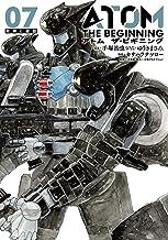 表紙: アトム ザ・ビギニング(7) (ヒーローズコミックス)   カサハラテツロー