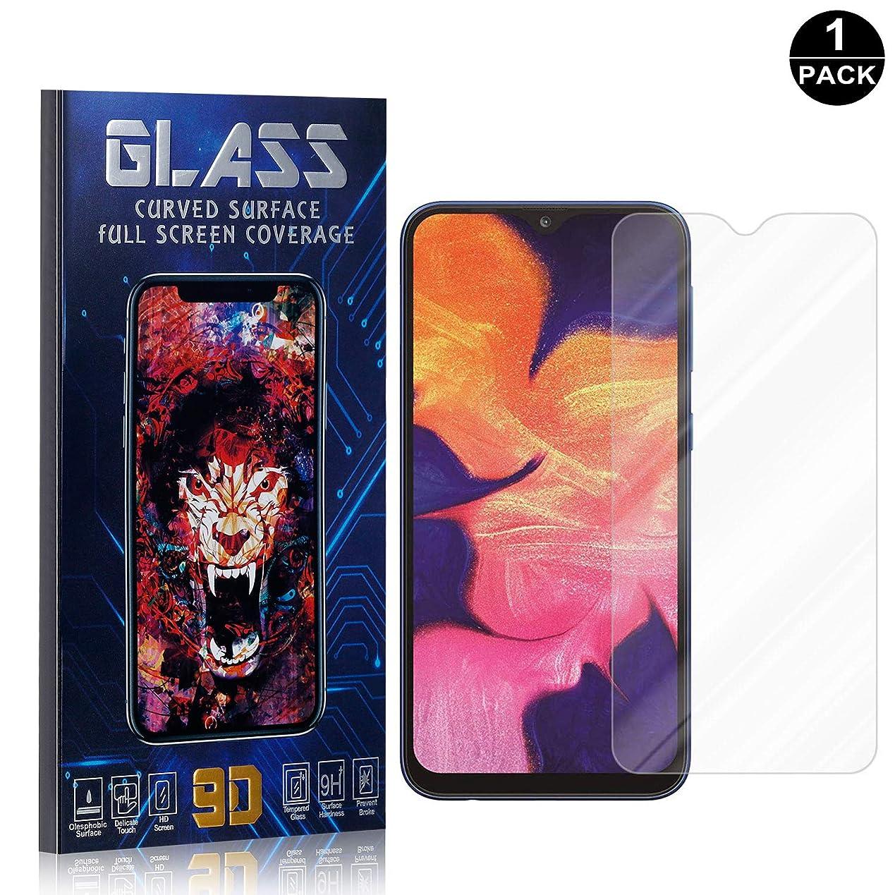 新鮮なフェードショッキングGalaxy A10 ガラスフィルム, Zeebox 防指紋 液晶強化ガラス, 超薄 高透過率 キズ防止 液晶保護フィルム Galaxy A10 対応, 1枚入