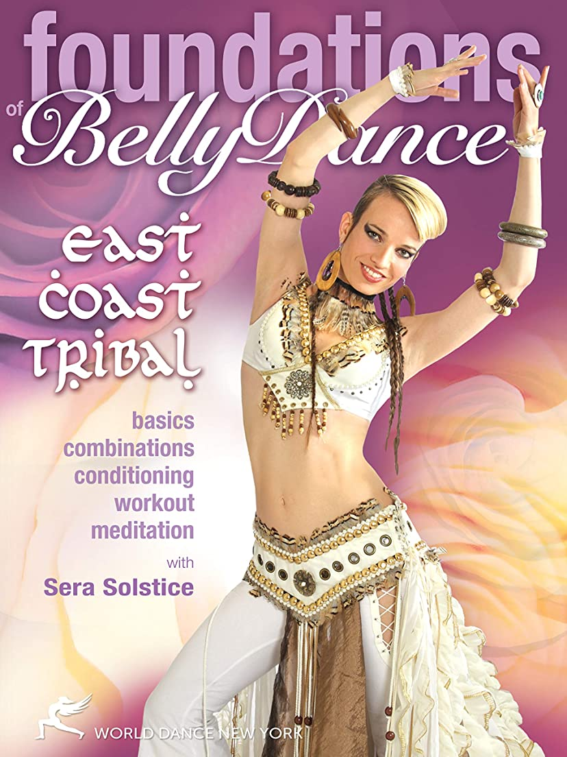取り消す噛む本体ベリーダンスの基礎 - 東海岸 - East Coast Tribal, with Sera Solstice