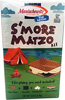 S'mores Matzo Kit! Kosher for Passover! Everything You Need Included! Mini Matzo! Chocolate! Marshmallow! Kids Create Kit! Delicious!