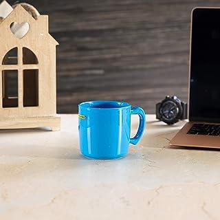 Royalford Porcelain Cup - Large Coffee & Tea Mug, Traditional Extra Large Tea Mug, Thick Wall Small Portable Mug   Ideal f...