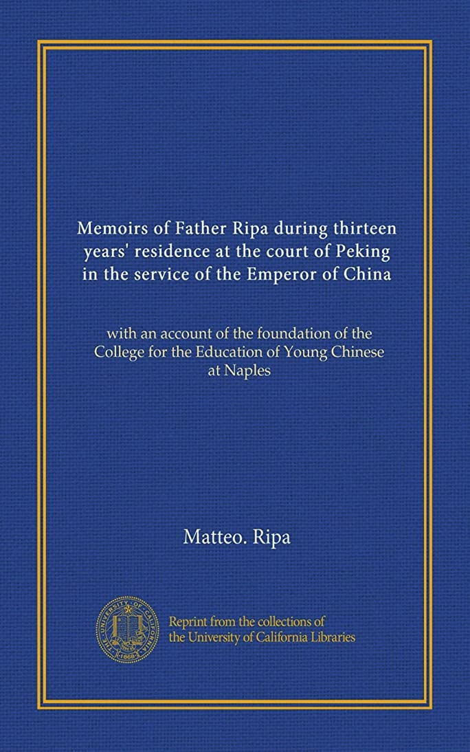 アシスタント言い換えると拮抗Memoirs of Father Ripa during thirteen years' residence at the court of Peking in the service of the Emperor of China: with an account of the foundation of the College for the Education of Young Chinese at Naples