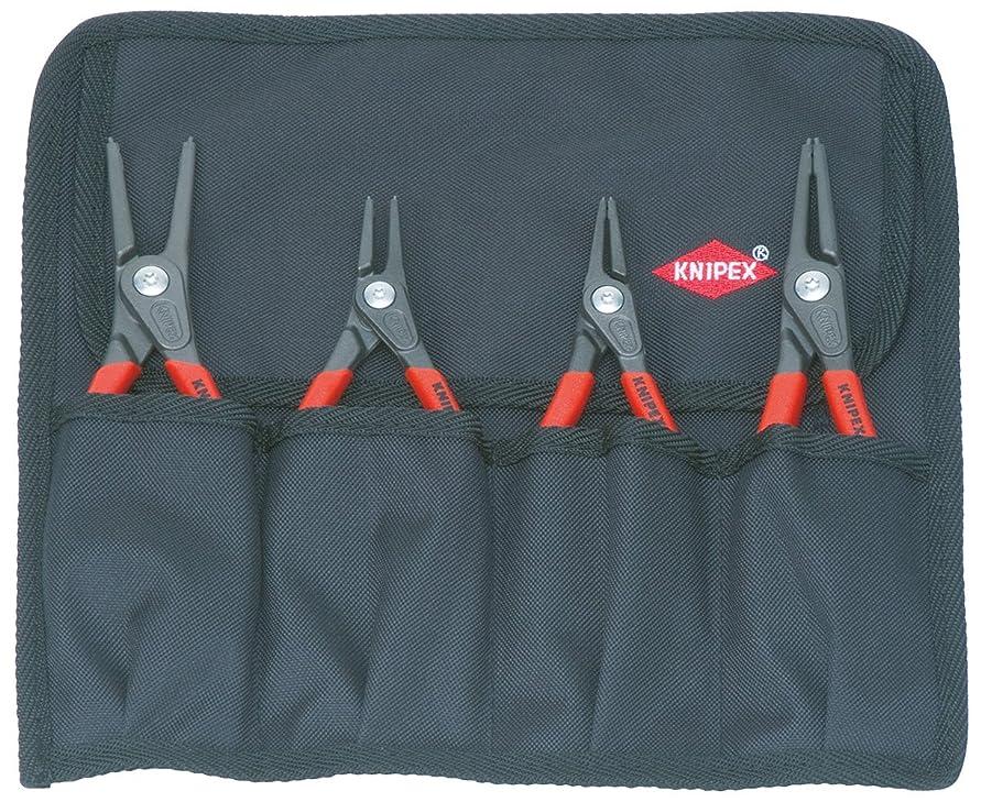 強化遅らせるスリムクニペックス (KNIPEX) スナップリングプライヤー KNIPEX 001957 精密スナップリングプライヤーセット(4本組) 001957