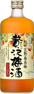 合同酒精 贅沢梅酒 紀州 完熟 南高梅 [ 720ml ]
