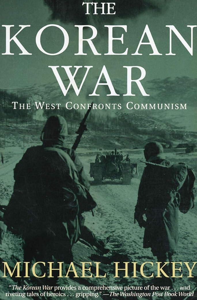 小学生物理的に猫背The Korean War: The West Confronts Communism (English Edition)