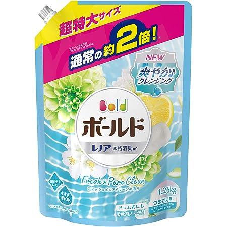 【大容量】ボールド 液体 柔軟剤入り 洗濯洗剤 フレッシュピュアクリーン 詰め替え 超特大 1.26kg