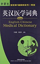 Best english to chinese medical terms Reviews