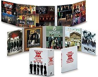 TEAM NACS 20th ANNIVERSARY  Special Blu-ray BOX 【初回生産限定】