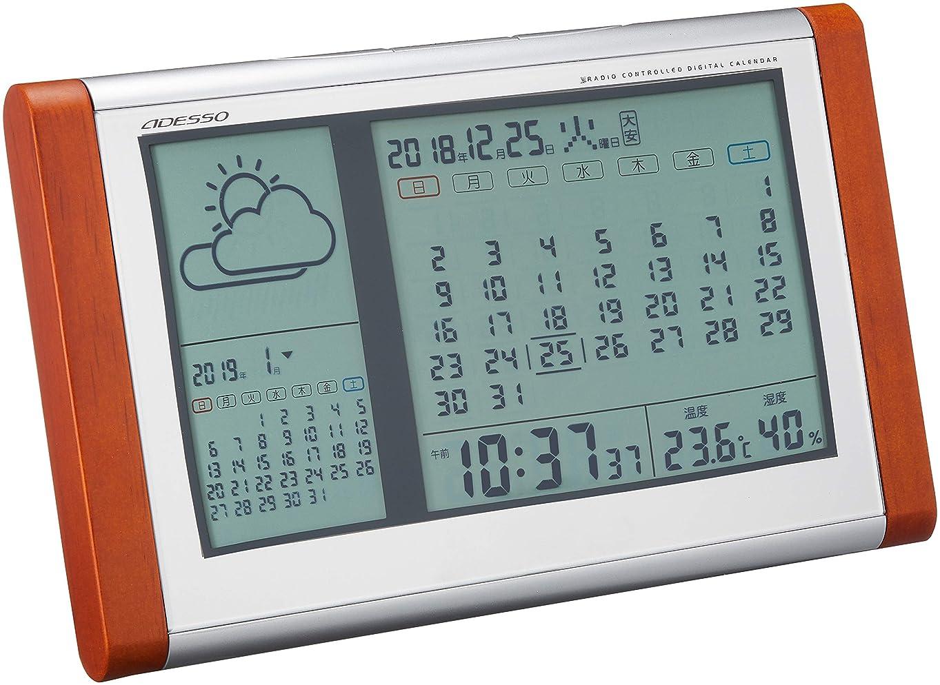 ファンネルウェブスパイダー織る前兆ADESSO(アデッソ) 置き時計 カレンダー天気電波時計 六曜 温度 湿度 日付 天気予報表示 置き掛け兼用 ブラウン TB-834