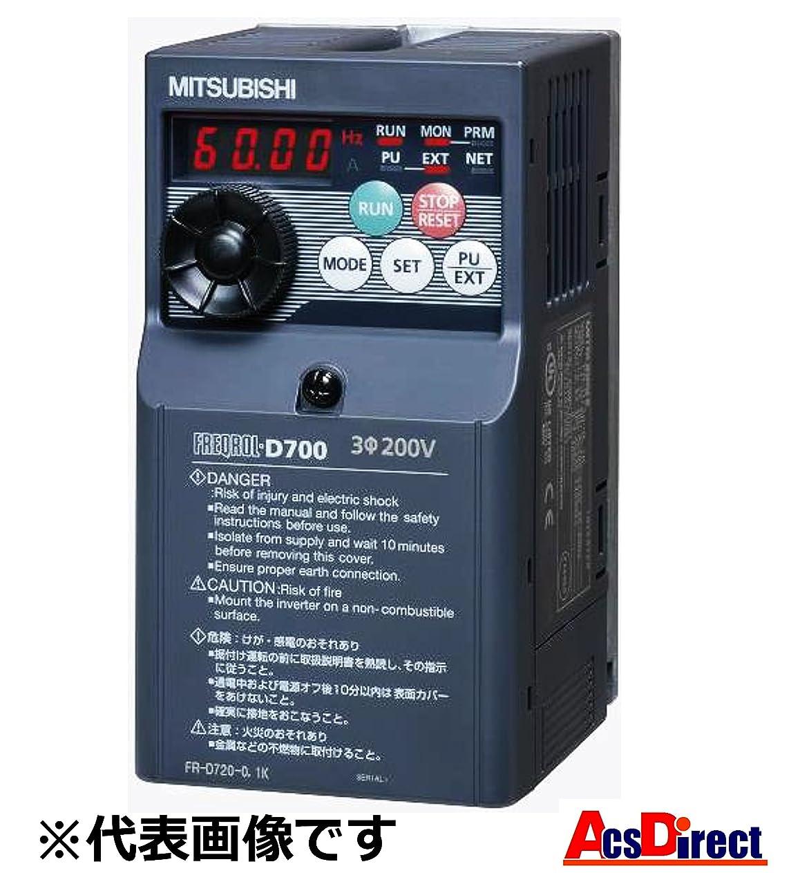 買収代わって散らす三菱 FR-D710W-0.75K 単相100V入力/三相200V出力 0.75KW ACS-EMT01無料同梱