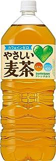 サントリー GREEN DA・KA・RA やさしい麦茶 2L×6本