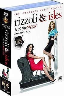 リゾーリ&アイルズ 1stシーズン (1~10話・5枚組) [DVD]