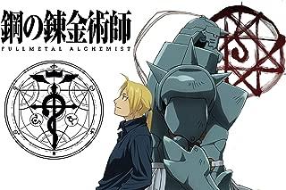 Fullmetal Alchemist Poster Anime (11 x 17)