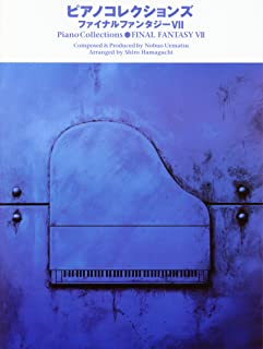 Final Fantasy VII Piano Collection Sheet Music [Sheet music] by Square Enix (japan import)