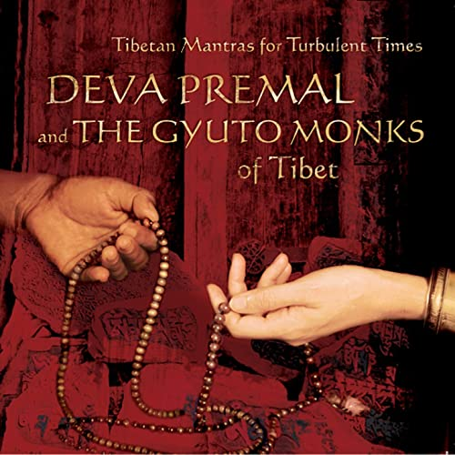 Compassion Om Mani Padme Hum By The Gyuto Monks Of Tibet On Amazon Music Amazon Com