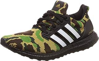 camo adidas shoes