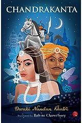 Chandrakanta Kindle Edition