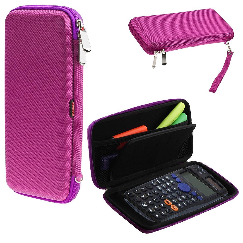 子猫製造逃れるNavitech パープル グラフィック 電卓 ハードケース/カバー 収納ポーチ付き Texas Instruments BA II Plusに対応