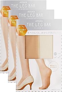 [アツギ] ストッキング Atsugi The Leg BAR (アツギザレッグバー) こだわりインソール すべり止め付(かかと?足底) かかと脱げ防止 〈3足組〉 FP80900
