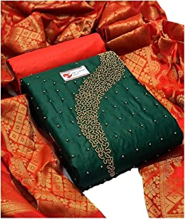 ANY Women's Cotton Readymade Salwar Suit