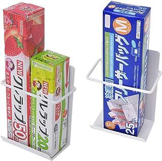 StorageWorks キッチンツールラック 2個セット マグネット ラップホルダー ラップ 収納 ラック ラップスタンド 棚 取り付け簡単 キッチン 冷蔵庫 電子レンジ 浴室 小物置き ホワイト S